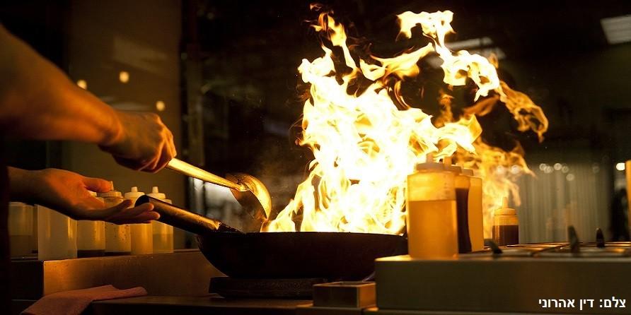 בישול עם אש